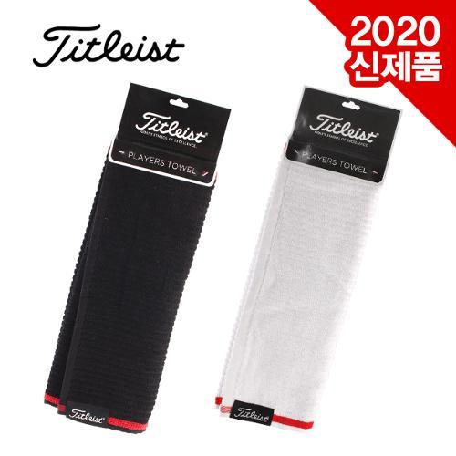 [2020신제품]타이틀리스트 아쿠시넷정품 PLAYERS TOWEL 플레이어 타월(41cmX81cm)[TA9PLTWL]