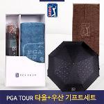 [PGA TOUR] 우산+수건 기프트세트