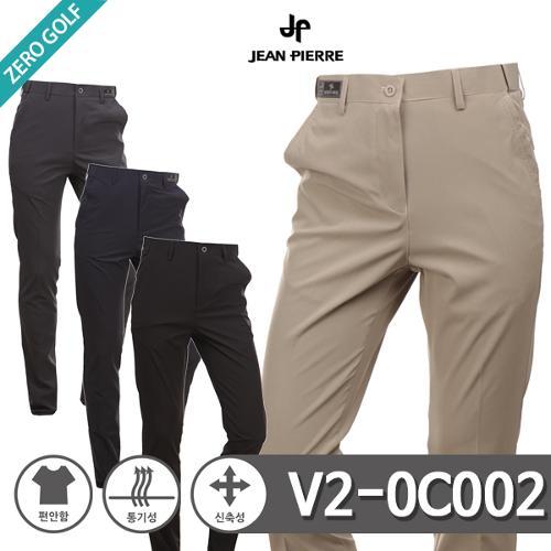 [JEAN PIERRE] 잔피엘 사방스판 노턱 숨김밴딩 골프팬츠 Model No_V2-0C002