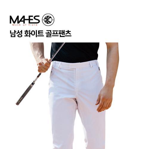 [마헤스] 남성 화이트 골프팬츠 GPM7029 골프패션