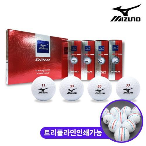 [트리플라인 인쇄 무료]미즈노 2피스 비거리용 소프트 골프공