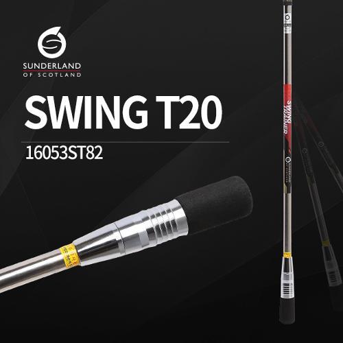 선덜랜드 골프 스윙연습기 스윙-T20 - 16053ST82