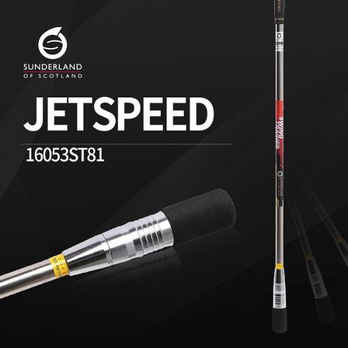 선덜랜드 골프 스윙연습기 젯스피트 - 16053ST81