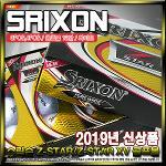 [스릭슨]  Z-STAR XV 6 골프공 [4pcs][12알]
