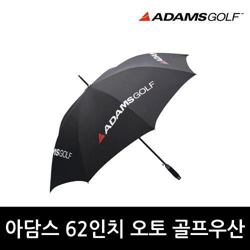 아담스 62 오토 골프우산