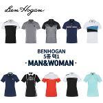 벤호건 에어로쿨 썸머 2.0 반팔티셔츠 5종택1_남녀