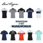 벤호건 에어로쿨 썸머 2.0 반팔티셔츠 5종세트_남녀