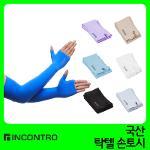 인콘트로 탁텔 3D 무봉제 손가락 쿨토시