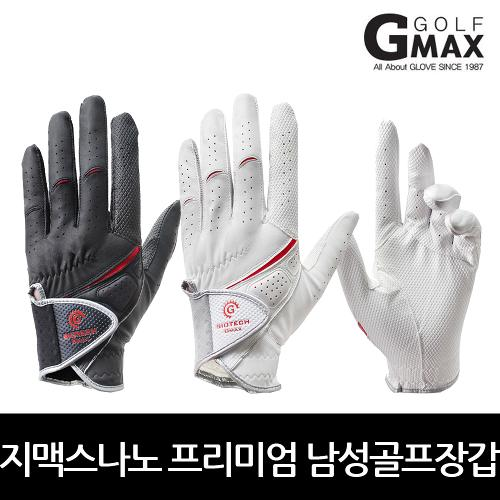 지맥스 기능성 나노 프리미엄 남성용 골프장갑