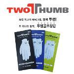 투썸(TWOTHUMB) 남성 골프 장갑