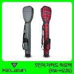 켈윈 5인치 자카드 하프백 KW-H226