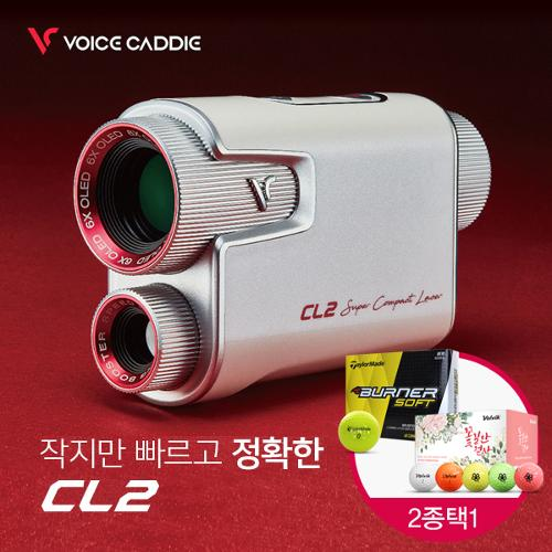[2020년신제품]보이스캐디 CL2 거리측정기+볼빅 플라워에디션 꽃길만걷자 칼라볼24알