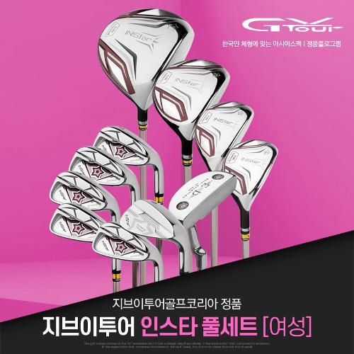 지브이투어 NEW 인스타 여성 골프풀세트 11개구성