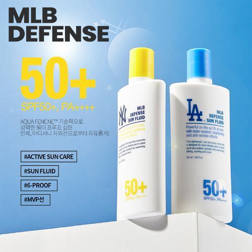 레시피 MLB 코스메틱스 자외선 차단 디펜스 선플루이드 선크림 25ml_VIG