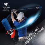 [골핑연구소][위너스피릿] 미라클201 골프스윙 연습기