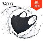 5장세트/ 보아스 에어로실버 입체 마스크 물세탁가능