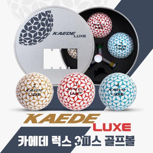 [창고대방출-15개한정]KAEDE LUXE 카에데 럭스 골프볼+하나로 골프티 알루미늄케이스 선물세트(볼3+티1)