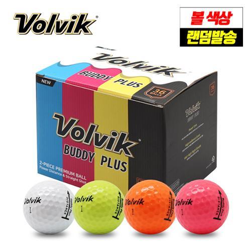 (36알-칼라구성)볼빅 BUDDY PLUS 버디플러스 2피스 골프공-화이트+칼라볼 36알구성