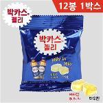 [12봉-26g]박카스맛 젤리 12봉 1박스[남녀노소]