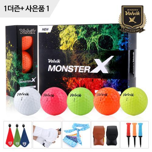 몬스터 X 3피스 비거리 골프공 (사은품 택1)