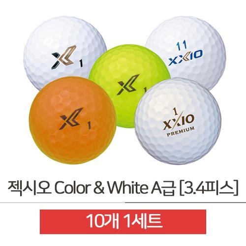 젝시오 Color & White A급 [3.4피스] 10개 (JS017)