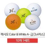 젝시오 Color & White A-급 [3.4피스] 10개 (JS018)