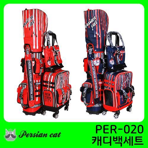 페르시안캣 PER 020 팝아트 골프 캐디백세트 골프백세트