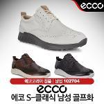 에코 S-CLASSIC 남성 스파이크리스 골프화 [102704]