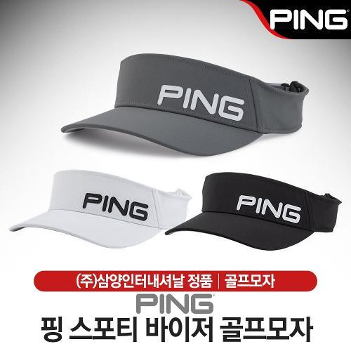 핑 Sporty Visor 남성 골프썬캡/모자 [3컬러]