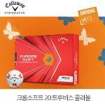 [한국캘러웨이골프정품]크롬소프트 20 트루비스 콜라볼 버디(BIRDIE)/한정판
