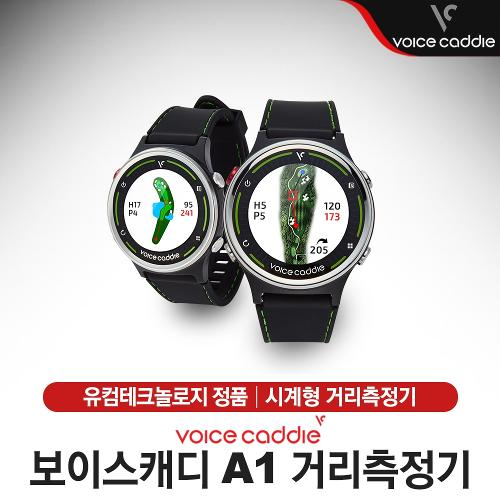 보이스캐디 A1 시계형 골프 거리측정기