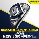 브리지스톤 TOUR B NEW JGR 남성 하이브리드