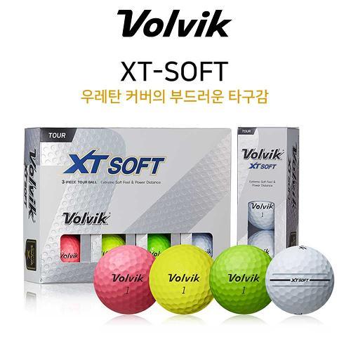 [볼빅] XT SOFT 소프트 컬러혼합 골프볼 [3피스][12알]