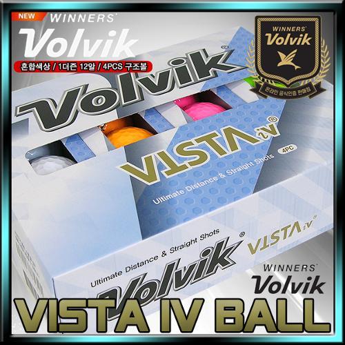 2020 비스타 IV 골프볼[4피스][12알]