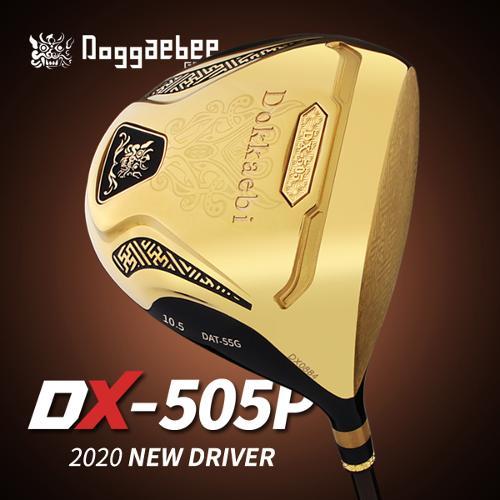 [2020년신제품]도깨비골프 DX-505P 500CC대용량 0.880고반발 남/여 드라이버