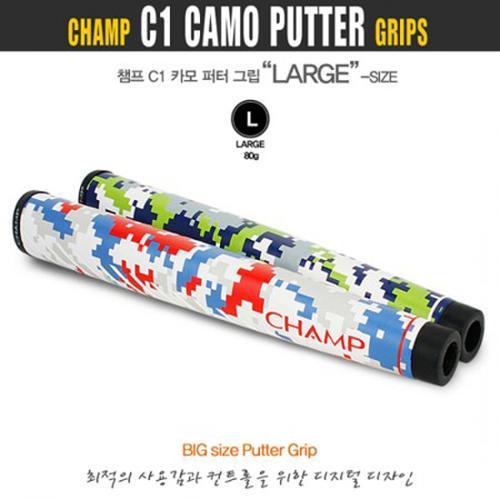 챔프 C1 카모 퍼터 그립/LARGE-80g