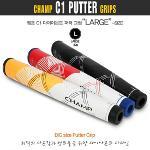 챔프 C1 다이아몬드 퍼터 그립/LARGE-85g