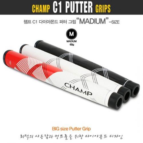 챔프 C1 다이아몬드 퍼터 그립/MADIUM-60g