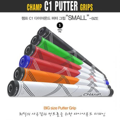 챔프 C1 다이아몬드 퍼터 그립/Small-65g