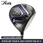 브리지스톤 TOUR B JGR 드라이버 TAD XC-5