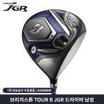 브리지스톤 TOUR B JGR 드라이버 남성 2020년
