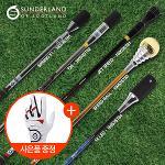 선덜랜드 파워스틱 트레이너 골프 스윙연습기 5종 택1 (사은품 골프장갑 증정)