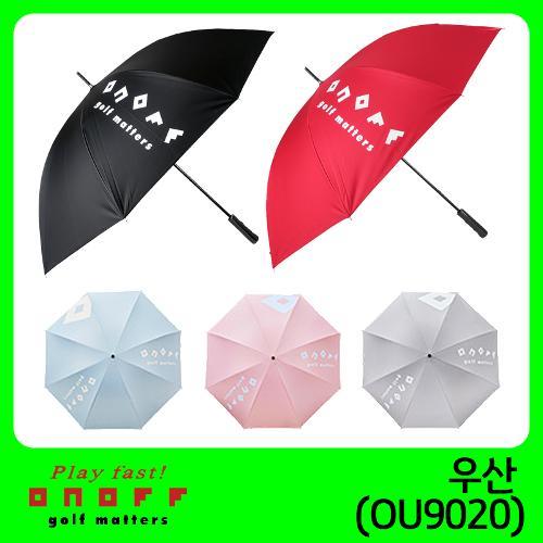 다이와 온오프 UV 골프우산 OU9020