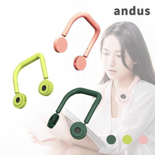 ANDUS 앤드어스 넥 밴드 목걸이 선풍기