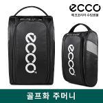 에코 ECCO 슈즈백 골프화 신발주머니 ESB001