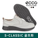 에코 102704 S-CLASSIC 남성 스파이크리스 골프화 3종