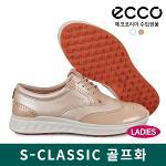에코 102703 S-CLASSIC 여성 스파이크리스 골프화
