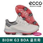 에코 102413 BIOM G3 BOA 바이옴 보아 여성 골프화