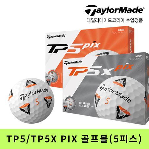 테일러메이드 NEW TP5 TP5X PIX 픽스 5피스 골프공