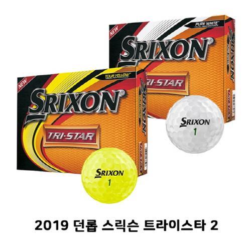 던롭 스릭슨 19 TRI-STAR2 트라이스타2 3피스 골프공